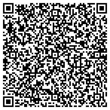 QR-код с контактной информацией организации ООО ФЛП Халаим А. А.