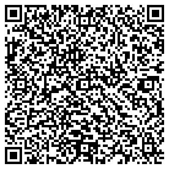 QR-код с контактной информацией организации ООО Помощь студентам