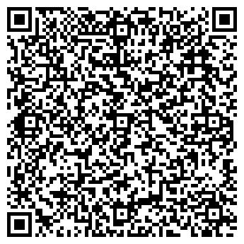 """QR-код с контактной информацией организации ООО МЦ """"Мир Здоровья"""""""