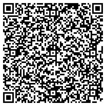 """QR-код с контактной информацией организации ООО """"Интерьер-Концепт"""""""