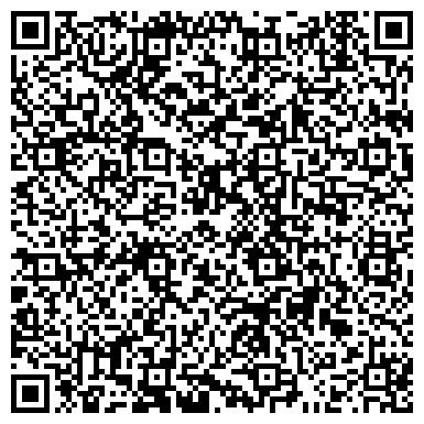 QR-код с контактной информацией организации СК Профессионал, ООО