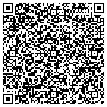 QR-код с контактной информацией организации ООО ГородБокс