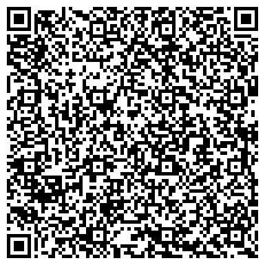 QR-код с контактной информацией организации ЦЕНТР КАЙРОПРАКТИКИ ЧАРЛЬЗА РЕДЖИСТЕРА