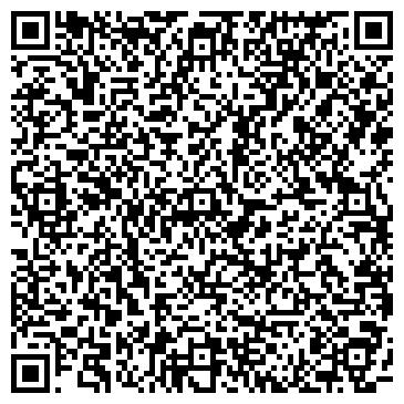 QR-код с контактной информацией организации ООО Voxan натяжные потолки Киев
