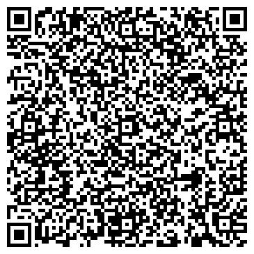 QR-код с контактной информацией организации Клиентская служба «Хамовники» ПФР
