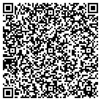 QR-код с контактной информацией организации ДОПОЛНИТЕЛЬНЫЙ ОФИС № 7970/048
