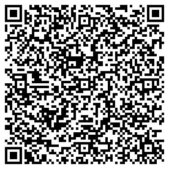 QR-код с контактной информацией организации Колибри, ИП