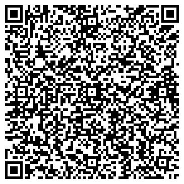 """QR-код с контактной информацией организации """"Цемгигант"""""""