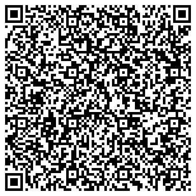 QR-код с контактной информацией организации частное лицо УБОРКА  БИШКЕК 0558 405054 ЕЛЕНА (НЕ ФИРМА)