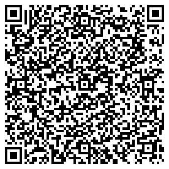 QR-код с контактной информацией организации Студия Татуировки г.Щучинск The Charm Tattoo Студия Татуировки г.Щучинск The Charm Tattoo