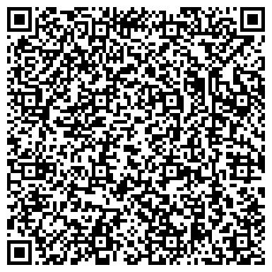 QR-код с контактной информацией организации Клининговая компания «Аква Формула»