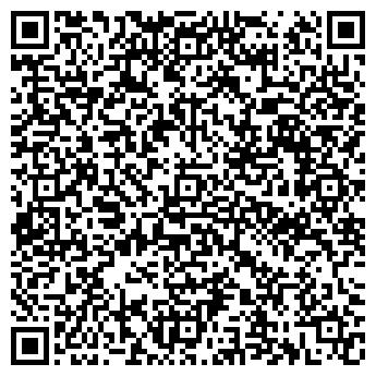 QR-код с контактной информацией организации ОсОО Азбука Печати