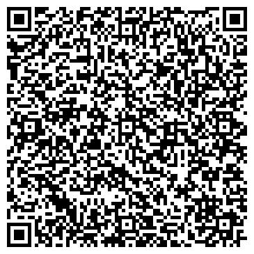 QR-код с контактной информацией организации ООО Инвинстрой-Полоцк