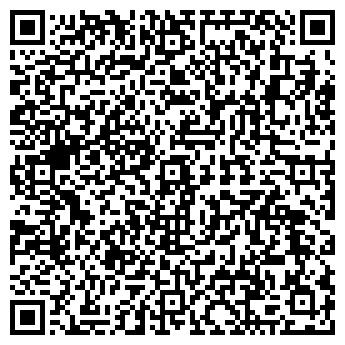 QR-код с контактной информацией организации ИП Алфёров, ИП