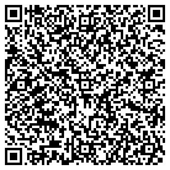 """QR-код с контактной информацией организации ТОО """"Eldos"""""""