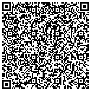 QR-код с контактной информацией организации Ударник СК, ТОО