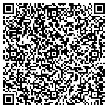 QR-код с контактной информацией организации INFOTO