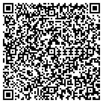 QR-код с контактной информацией организации LTD ANY WAY