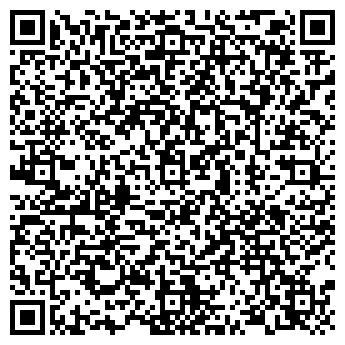 QR-код с контактной информацией организации ДОПОЛНИТЕЛЬНЫЙ ОФИС № 7970/01064