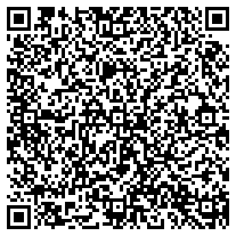 QR-код с контактной информацией организации ОсОО PomidoR