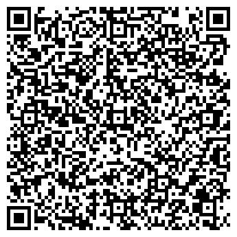 QR-код с контактной информацией организации ООО Сандверлюкс