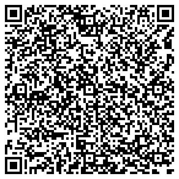 """QR-код с контактной информацией организации ООО """"Hookah Zen"""""""
