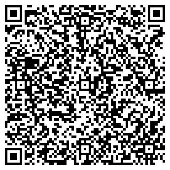 QR-код с контактной информацией организации ИП Гринько М.П.