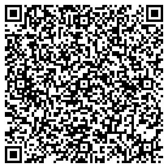 QR-код с контактной информацией организации LTD Tamga Plus