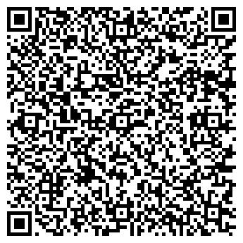 QR-код с контактной информацией организации ООО Макао