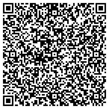 """QR-код с контактной информацией организации ТОО """"МарВен"""" Тур"""