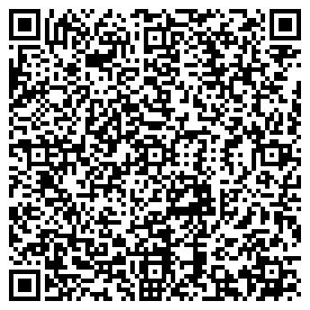 QR-код с контактной информацией организации ФАРВЕСТ
