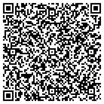"""QR-код с контактной информацией организации ЧТСУП """"КаркасЭко"""""""