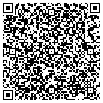 """QR-код с контактной информацией организации ООО  """"Трофей"""""""