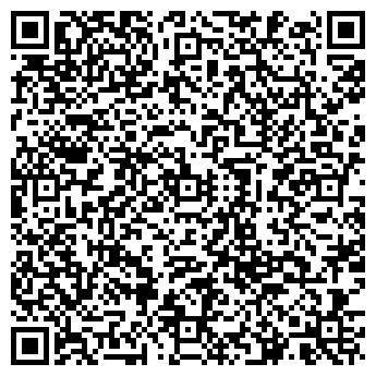 QR-код с контактной информацией организации ООО Wanlima