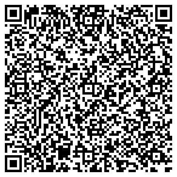 QR-код с контактной информацией организации ООО Про-движение
