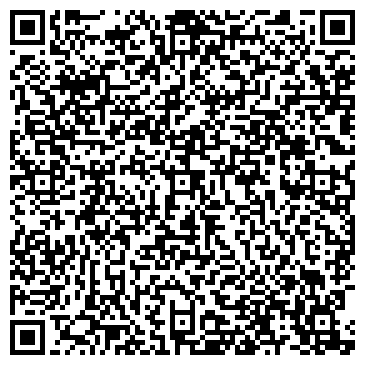 QR-код с контактной информацией организации ДОПОЛНИТЕЛЬНЫЙ ОФИС № 7970/01695