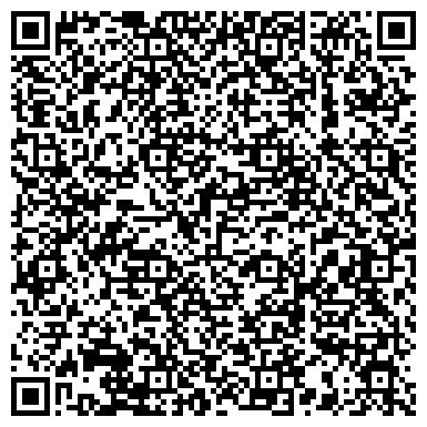 """QR-код с контактной информацией организации ООО """"Вологодский Молочный Дом"""""""