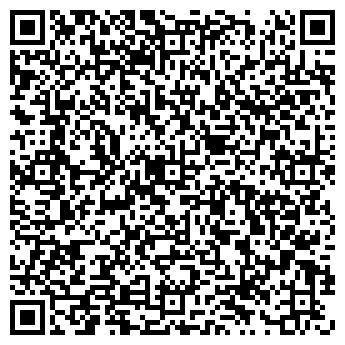 QR-код с контактной информацией организации ТОО AVS Kazakhstan