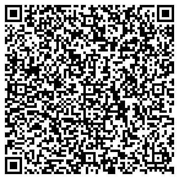"""QR-код с контактной информацией организации """"Твоя кімната"""", ИП"""