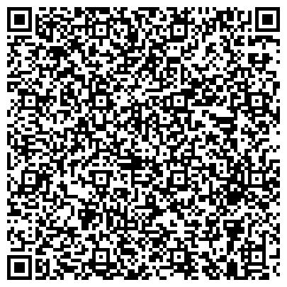 """QR-код с контактной информацией организации ООО """"Ремонт жилых и коммерческих помещений GCG"""""""