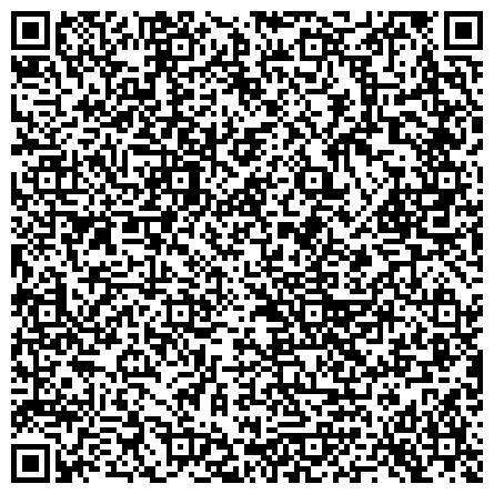 QR-код с контактной информацией организации ООО Ремонт и обслуживание часов. Watchmaster, Кривой Рог