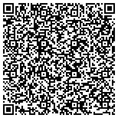 QR-код с контактной информацией организации ООО Завод Универсал