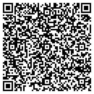 QR-код с контактной информацией организации ООО Стрижка собак и кошек