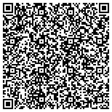 QR-код с контактной информацией организации Bookingcar.su
