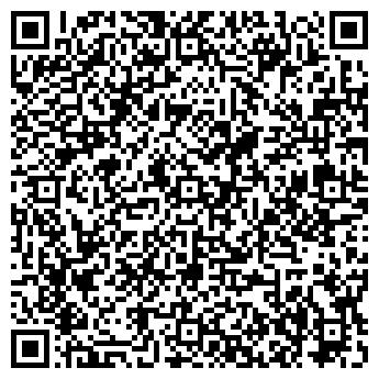 QR-код с контактной информацией организации ООО ЭкоДом11