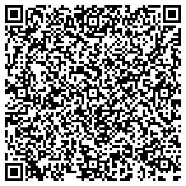 QR-код с контактной информацией организации ТОО Бурабай даму