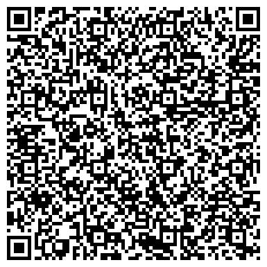 """QR-код с контактной информацией организации ИП Карчаускене """"Poldecor KZ"""""""