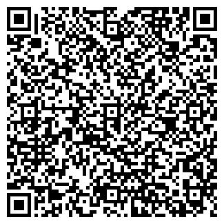 QR-код с контактной информацией организации ИП Новик Я.А