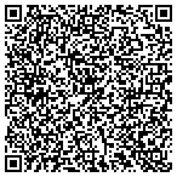 QR-код с контактной информацией организации ООО Ваша парикмахерская
