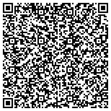 QR-код с контактной информацией организации ООО Tattoo Ridder